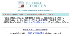403 Error Forbidden