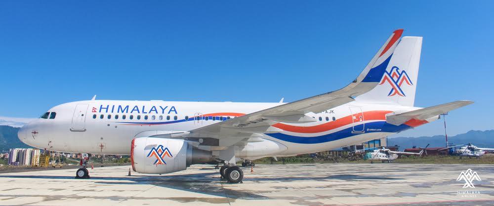 अब हिमालय एयरलाइन्सको टिकट अनलाइनबाटै पाइने thumbnail