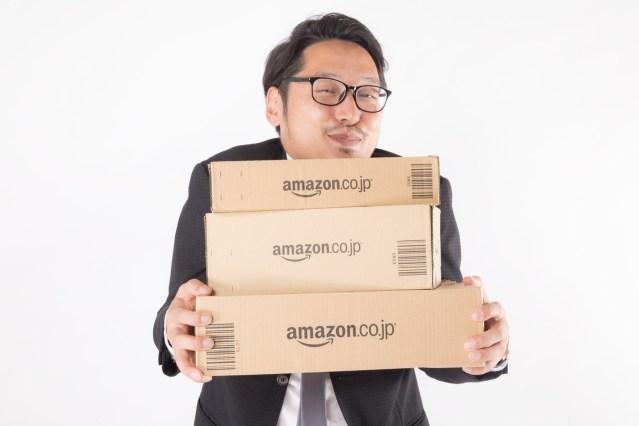 来た来た!Amazonの料金体系変更!