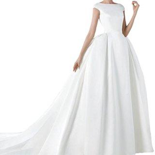 MILANO BRIDE Concise Bridal Wedding Dress