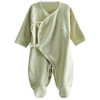 Aivtalk Baby Boys Organic Cotton Layette Essential Gift Set
