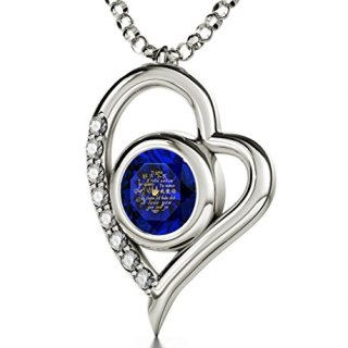 Nano Jewelry Sterling Silver Heart Pendant Necklace