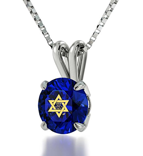 925 Sterling Silver Star of David Necklace - Jewish Pendant