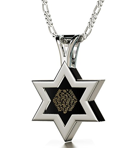 Star of David Necklace Kabbalah Jewelry in Silver Inscribed in Hebrew