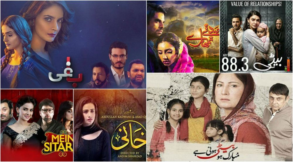 Best Pakistani Dramas Based On True Stories scaled 1