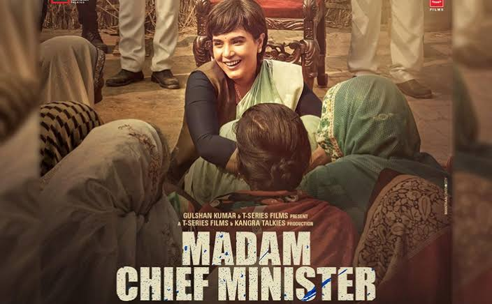 Madam Chief Minister Trailer: Richa Chadha Intrigues As An Amazing Innovator In This Political Show