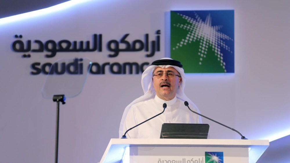 World's Biggest Oil Producer Saudi Aramco Sees Over 250% Rise In Second Quarter Profits