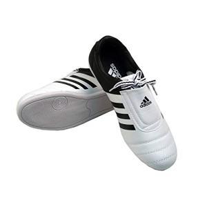 adidas Kick Shoes Martial Arts Sneaker White with Black Stripes
