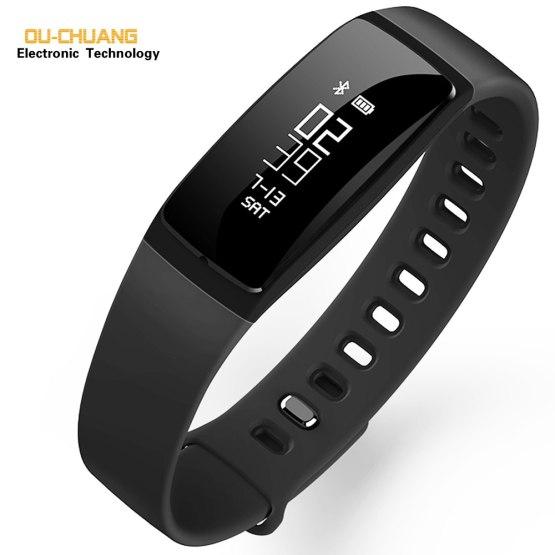 Sport Smart Wrist Watch Band Heart Rate Monitor Blood Pressure Bracelets