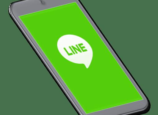 LINE:通知が来ないっ!?