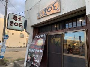【ラーメン】『麺屋 ZOE』淡路島で一番人気のラーメン屋はここだ!!