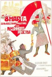 Affiche soviétique - 1932 (1)