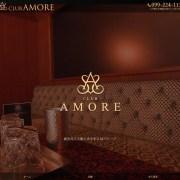 CLUB AMORE クラブアモーレ 鹿児島天文館