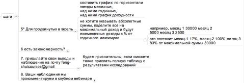 Screen-Shot-2013-06-01-at-1.49.00-PM
