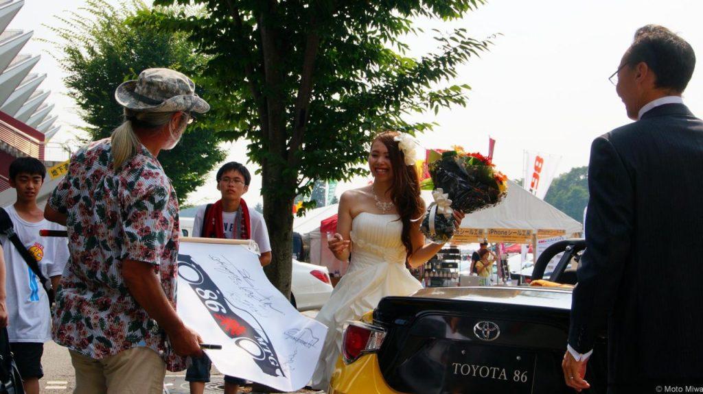 2015_8_2_86Style_Fuji_Speedway-1071