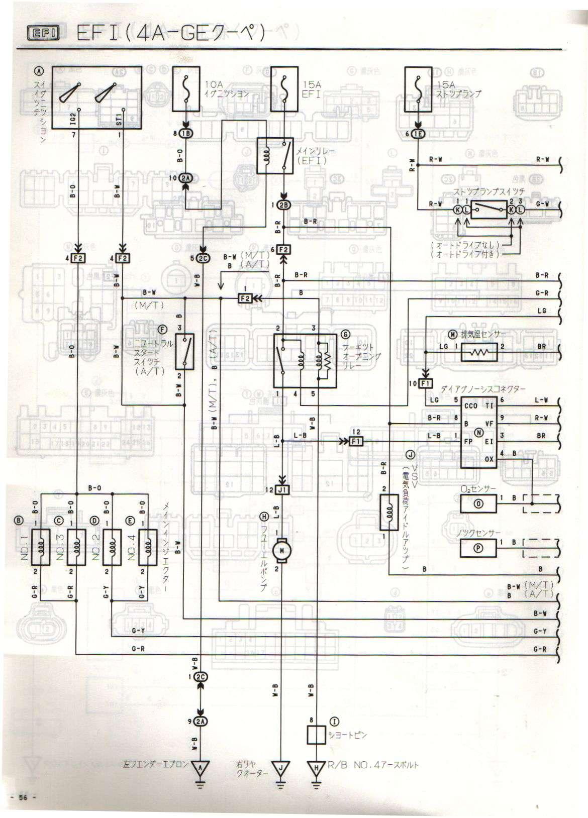 Ke70 Wiring Diagram | Wiring Diagram on power pdf, battery diagram pdf, data sheet pdf, plumbing diagram pdf, body diagram pdf, welding diagram pdf,