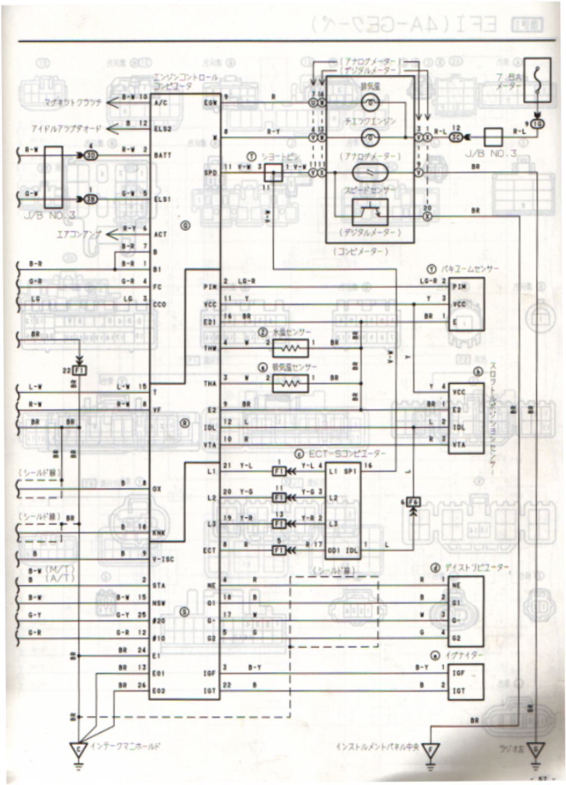 International Durastar 4300 Fuse Box Diagram