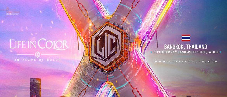 Life in Color Bangkok 2017, DJ Festival, Thailand, Music Festival, Arts & Entertainment, Paint Party