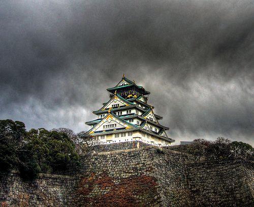 Ozakajō Osaka castle, por JoopDorresteijn