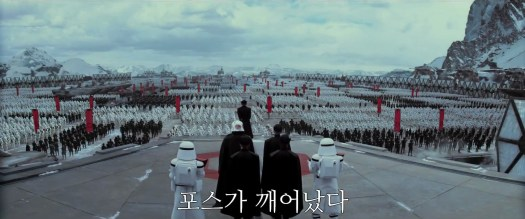 tfa-firstorder-korean