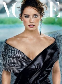 Daisy Ridley's Vogue cover (November 2017)