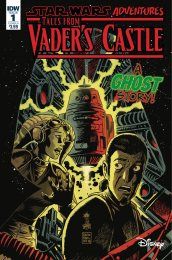 Tales from Vader's Castle #1