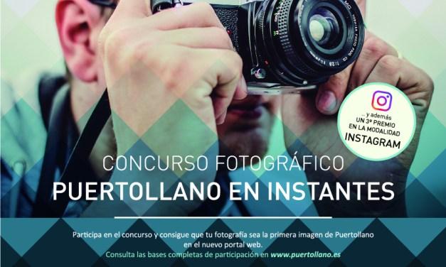 Concurso Fotográfico «Puertollano en Instantes»