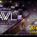 LAWL Nagoya ラウルナゴヤ 愛知県 名古屋市 中区 3丁目8-22 LAWL NAGOYA