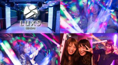 ラックス仙台 - LUXS SENDAI