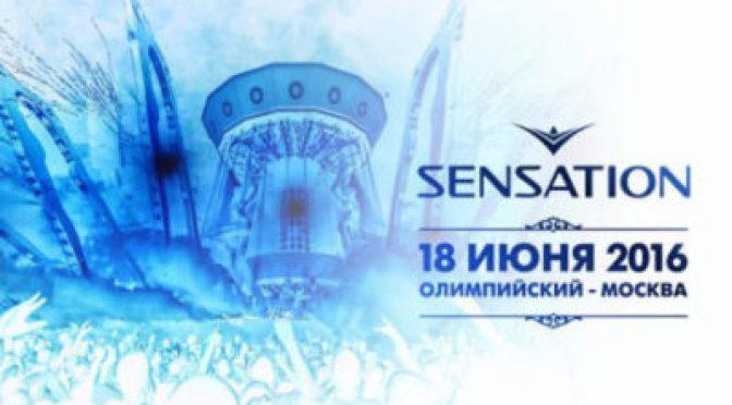 Sensation2017