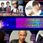 R-Tokyo-Grand-Open