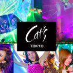 キャッツ東京 - Cat's TOKYO