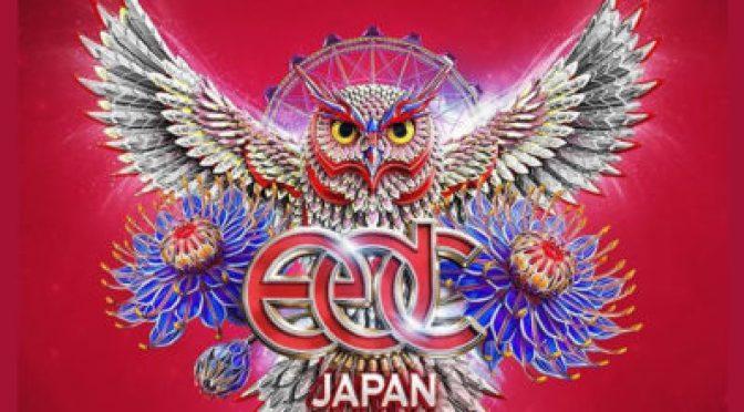 EDC JAPAN 2016