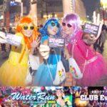 [渋谷] 渋谷街頭ビジョン109にてウォーターランのCMが放送 2016年6月11日