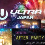 ウルトラジャパン2017 アフターパーティー UltraJapan2017