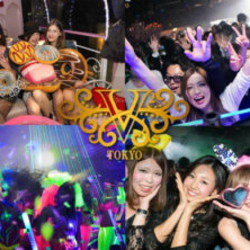 クラブV2 東京 六本木- 超豪華ラウンジ