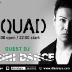 DAISHI DANCE ( ダイシダンス ) 出演イベント