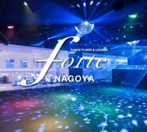 店名 forte NAGOYA - フォルテ名古屋 ジャンル CLUB 住所 愛知県名古屋市中区錦3-6-15 たての街ビル3F 電話番号 052-951-6668