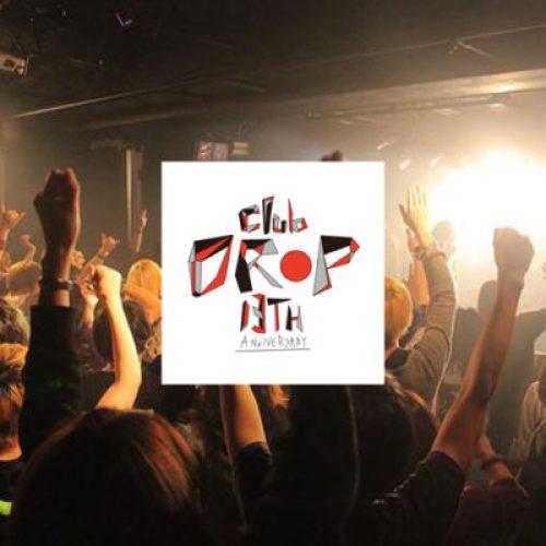 【大阪クラブ】アメ村の人気クラブ「DROP」は、心斎橋・アメリカ村でおすすめのCLUB、ライブハウスです