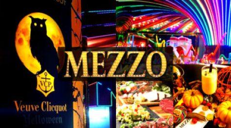 六本木・クラブハロウィンパーティー 2018 -メゾ東京 MEZZO-HALLOWEEN