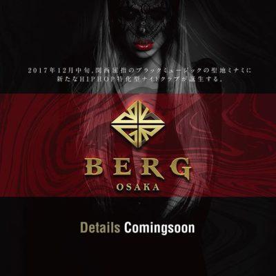 大阪BERG - ベルグ