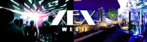 クラブラウンジゼックスウエスト(大阪・梅田の人気のクラブ) club lounge xex west