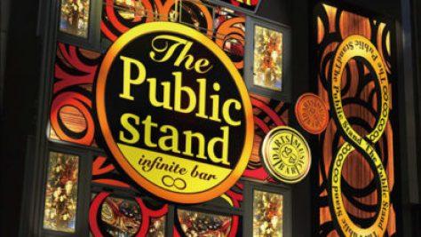 池袋 パブリックスタンド 池袋西口ロマンス通り店 - The Publicstand パブスタ池袋