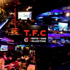 TFC六本木 / 東京フードコレクション六本木