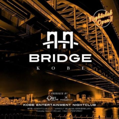 BRIDGE KOBE - ブリッジコウベ