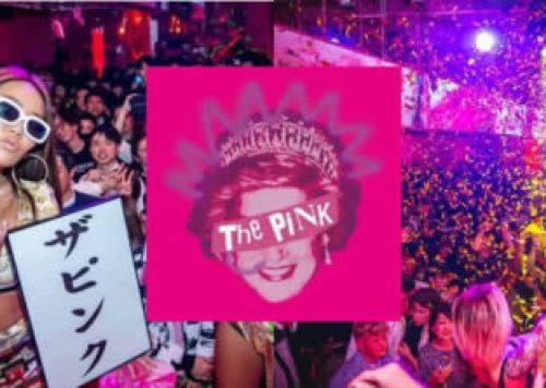 【大阪クラブ】ザ・ピンク - PINKではヒップホップを中心にしたクラブミュージックを楽しめます!芸能人やダンサー、世界的なラッパーやDJなども多数出演!