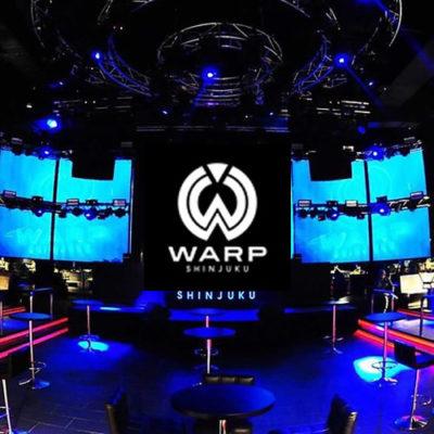 【新宿クラブ】ワープ新宿、WARP新宿のフロアマップやデイイベント、年齢確認や料金、お持ち帰りメニュー、口コミ、評判について