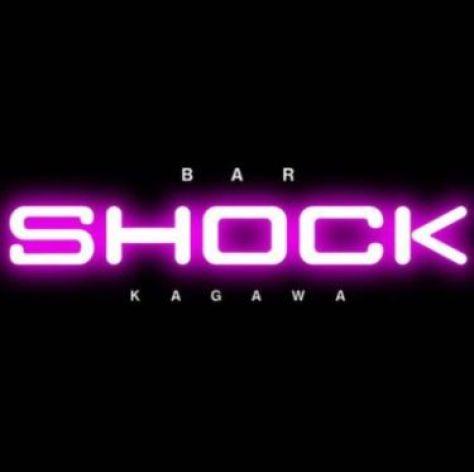 ショック - SHOCK - 四国/香川県高松市 DJ BAR