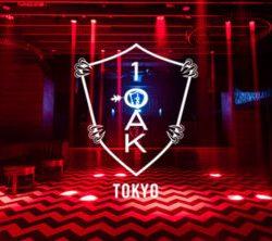 【麻布十番クラブ】1 OAK TOKYO - ワンオーク東京 は人気のクラブです、東京でヒップホップを中心とした人気のクラブと言えばワンオーク東京が世界的にも有名です!
