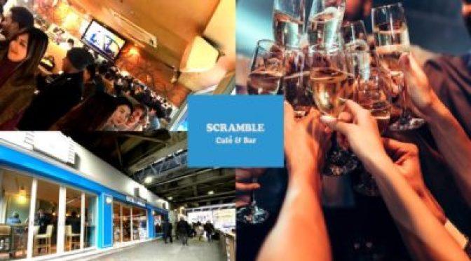 【渋谷クラブ】スクランブル カフェ バーDJイベントも夜に行われるカフェアンドバーです。クラブイベントが好きな人は好き。スクランブルカフェの口コミや評判、Cafe & Bar SCRAMBLEはDJブース完備のカフェバーです。